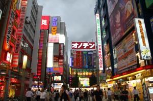 Akihabara: De ciudad eléctrica a paraíso del manga